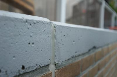 Liggende Beton Dilatatie Kitbedrijf Arluca Voegafdichting Tilburg Biltz Almere
